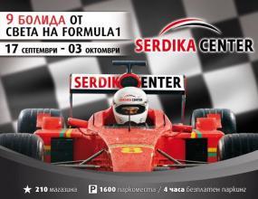 Истински коли от Ф1 пристигат в София