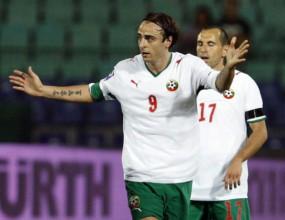 Бербатов никога няма да се върне в националния отбор на България
