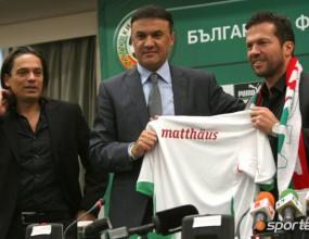 Водят се преговори за нови спонсори на националния отбор