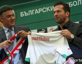 Матеус обяви 18-те за Уелс, три сериозни промени в състава