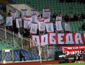 """Пуснаха билетите за ЦСКА - Порто, 10 лв. за сектор """"Г"""""""