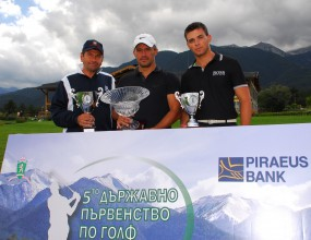 Иван Трасиев е голф шампионът  на България за 2010 година