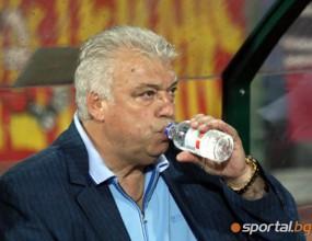 Христо Бонев стана президент, новият треньор на Локо Пд ще бъде чужденец