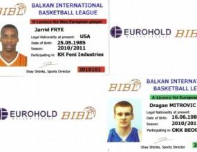 Балканската лига въвежда лицензи