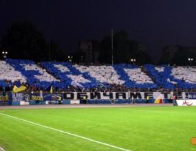 """Сектор """"Б"""" към футболистите: Не играйте за точки, а за Левски"""
