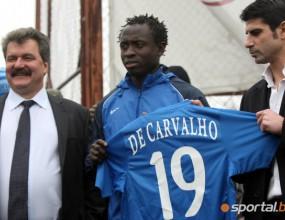 Карвальо даде Левски на ФИФА