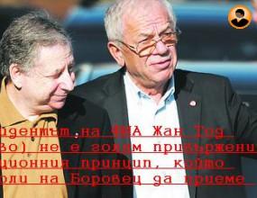 """Рали """"България"""" иска пак да кандидатства за WRC"""