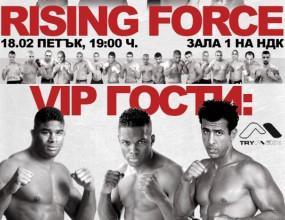 Два дни до бойния спектакъл RPC Rising Force!