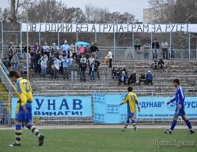 Ръководството на Дунав се оттегли, съдбата на отбора ясна до довечера