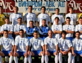 Разказът на футболист как играч на Левски, Ботев и Славия вкара в уговорен мач, за да бъде продаден