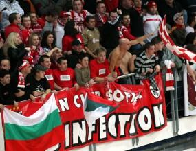 Агитката на ЦСКА обеща да кротува