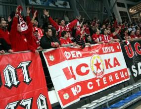 Пълна лудница в Самоков! Залата се препълни 40 минути преди мача, 500 остават навън (СНИМКИ)