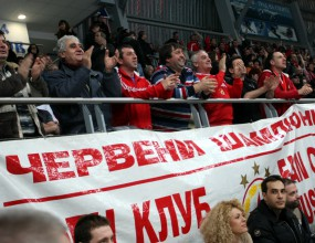 Предупреждават през 10 минути феновете на ЦСКА