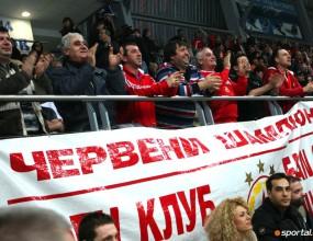 Волейболен Луковит подкрепи ЦСКА