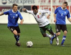 България се върна в Топ 50 на света