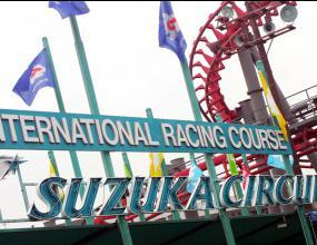 """""""Сузука"""" ще домакинства Гран при на Япония и догодина"""