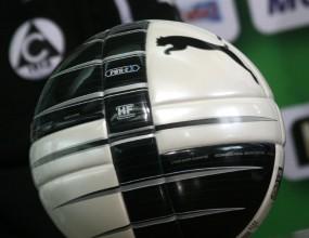 Представиха топката за финала за Купата на България