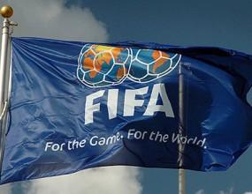 ФИФА разпитва футболни шефове от Пуерто Рико