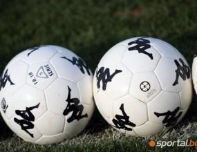 Финалът за Купата на България за жени ще се проведе на 15 юни