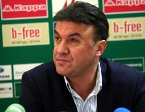 Боби Михайлов обясни защо се спира излъчването на Висшата лига