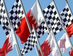 Официално: Гран при на Бахрейн бе извадена от сезон 2011