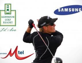 """Турнирът """"M-Tel & Samsung Team Challenge Invitational"""" стартира на 17 юни"""