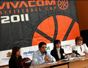Вижте програмата на тазгодишния Vivacom Cup 2011 (видео)