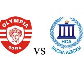 ФК Олимпия срещу НСА в исторически финал