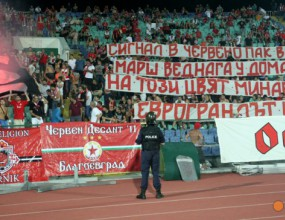 Черна борса в Румъния - спекуланти изкупиха билетите, искат пари от фенове на ЦСКА