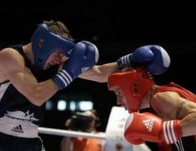Шестима българи заминаха за ЕП по бокс за младежи