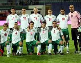 Трагедията на България е пълна - поредица от антирекорди след загуба от Уелс (видео)