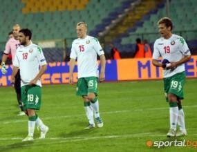 Безнадеждна България! Национална катастрофа! Нужна е държавна намеса във футбола!