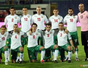 Вижте в какво джудже се превърна националният отбор на България