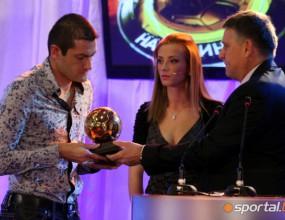 Стоян Колев: Тази награда доста задължава (видео)
