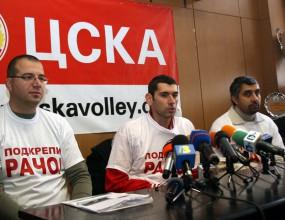 ЦСКА събира средства за Рачо на мача с Аркас в Шампионската лига (ВИДЕО)