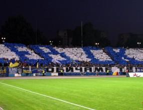 Левски с официално съобщение за новия спонсор