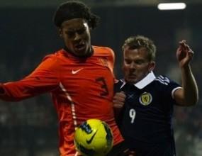 Шотландия заплете възела в групата на младежите