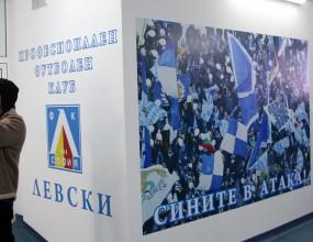 """Тунелът на стадион """"Георги Аспарухов"""" с нов, европейски вид (ВИДЕО+ГАЛЕРИЯ)"""