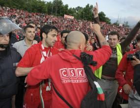 БФС в шах - не знаят кой ще връчи титлата на ЦСКА