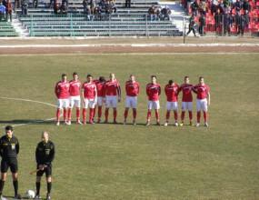 Бдин без четирима основни футболисти срещу Банско