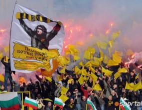 Ботев организира турнир за деца