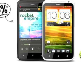 Бъди №1 с HTC One X