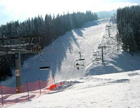 Пампорово отново ще бъде домакин на стартове от ЕК по ски
