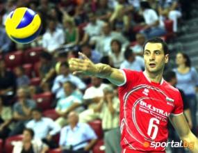 Време е за волейбол!