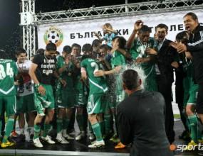 Лудогорец: Имаме реален шанс за Шампионската лига