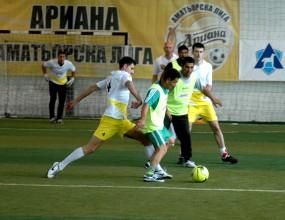 Финалите на Ариана Аматьорска Лига в Стара Загора започват този петък