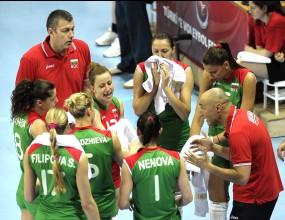 Билети от 2 лева за волейболните мачове на България във Варна