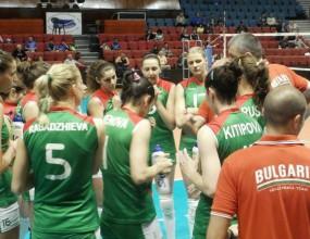 България би Белгия с 3:1 в първата контрола