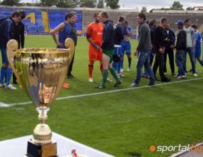 Алжирци отхвърлиха оферта на Левски
