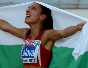 България завърши с титла, още една олимпийска квота и няколко призови класирания на ЕП в Хелзинки